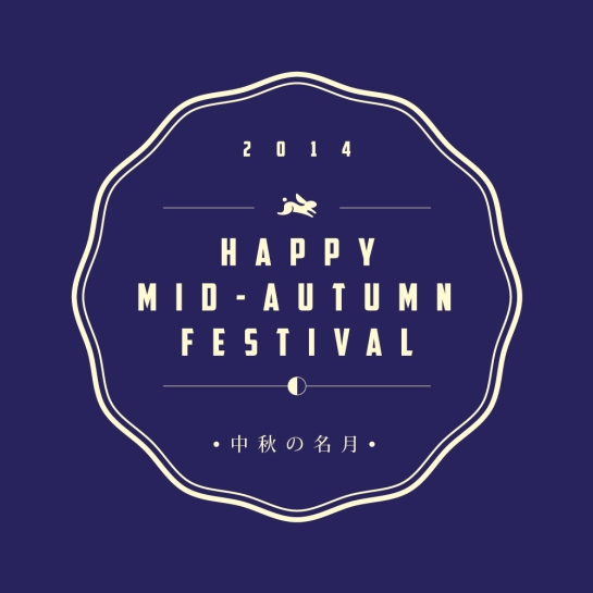 Mid_Autumn_Festival_2014